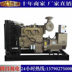 450千瓦发电机组提供、蓬江区发电机组、隆昌机电图片