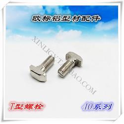 T形螺栓厂家|T形螺栓|昆山法特五金图片
