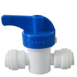 源美节水器材实力雄厚(图),球阀开关,青海球阀开关图片
