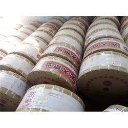 猕猴桃套袋纸报价_光大纸业_林州猕猴桃套袋纸图片