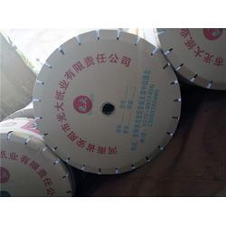 滑县蜜柚果袋、光大纸业、蜜柚果袋生产图片
