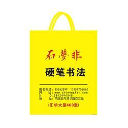 塑料袋厂家-贵州塑料袋-贵阳文城 按需定制(查看)图片