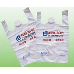 定做塑料袋-贵阳文城 品类齐全(在线咨询)贵阳塑料袋图片