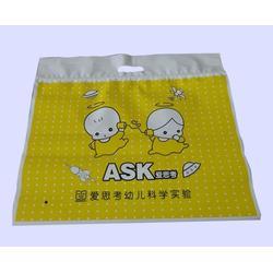 塑料袋生产厂家-遵义塑料袋-文城 厂家直销(查看)图片