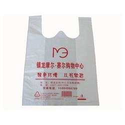 生产方便袋厂-贵阳文城(在线咨询)贵阳方便袋图片