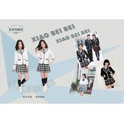校服定制,校贝贝服饰,重庆专业校服定制图片