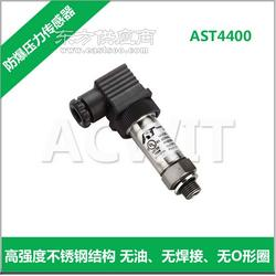 美国AST4400压力变送器图片