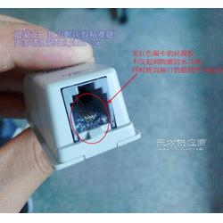 电子硅凝胶粘接通讯端子的硅凝胶图片