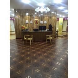 地板、品丰地板(在线咨询)、地板代理图片