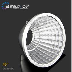 格锐智造光学 COB反光杯 GR系列真空镀铝 科锐 西铁城 夏普图片