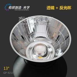 导光柱反光杯,LED反光杯,格锐智造GP-9213图片