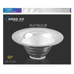 格锐智造光学 COB反光杯 GT系列60 筒灯系列 散光 PC反光杯图片