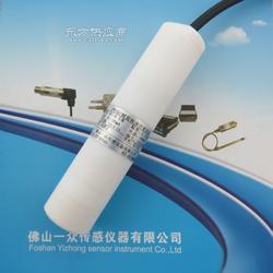 强酸强碱介质投入式安全可靠一体化水位传感器图片