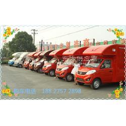 国五流动售货车,售货车厂家零售图片