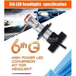 TOPCITY拓远 H4 H13 HB1 HB2 160W 大功率超高亮汽车LED前大灯图片