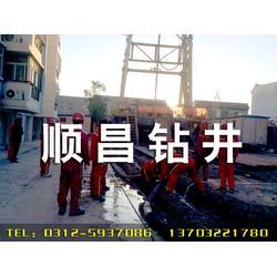 安顺地热井,保定顺昌,地热井钻井工程施工图片