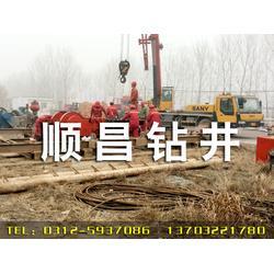 地热井钻井工程施工 铜仁地热井 保定顺昌图片