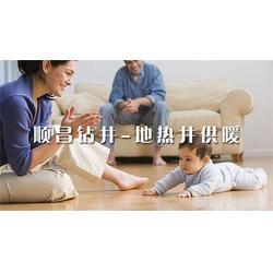 汉中地热供暖_保定顺昌_地热供暖优势有哪些?图片
