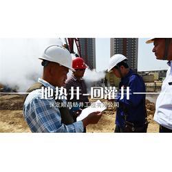 地热能综合开发利用公司、仙桃市地热能、保定顺昌(查看)图片
