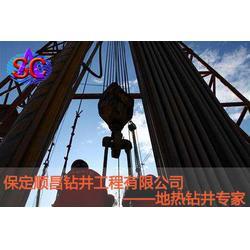 保定顺昌|武川县地热资源|地热资源勘探技术哪家强?图片