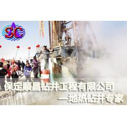 上林县地热回灌井_保定顺昌(在线咨询)_地热回灌井如何打?图片
