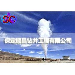 地热能资源勘查开发公司,梁平县地热能资源,保定顺昌图片