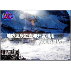 保定顺昌(图) 专注地热资源开发20年 梧州地热资源