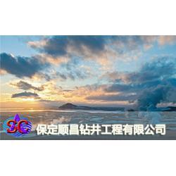 保定顺昌(图),地热能资源综合开发利用公司,巫溪县地热能资源图片