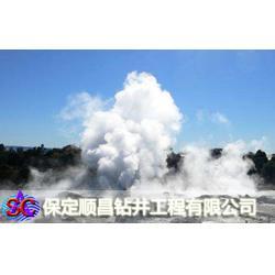 铜仁地热资源_保定顺昌_地热资源如何开发利用?图片