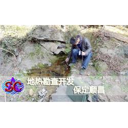 隆安县地热资源,地热资源勘查,保定顺昌(多图)图片