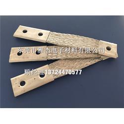 广西铝编织带|雅杰(在线咨询)|铝编织带图片