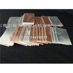 铜排铝排焊接板生产厂家,雅杰(在线咨询),铜排铝排焊接板图片