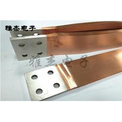 铜箔软连接哪家好-铜箔软连接-东莞市雅杰有限公司(查看)图片