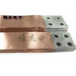 铜箔软连接尺寸 东莞雅杰电子材料公司 陕西铜箔软连接