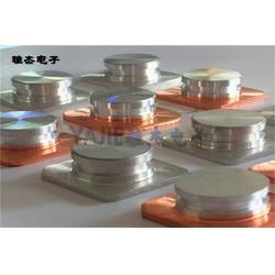 阳江铜铝过渡板-雅杰电子材料公司-铜铝过渡板报价图片