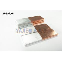 辽宁铜铝过渡板-雅杰电子材料公司-铜铝过渡板厂家图片