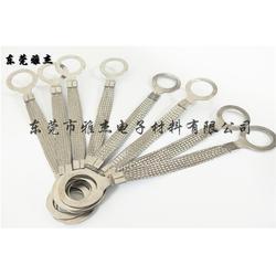 法兰跨接线厂家-惠州法兰跨接线-雅杰电子材料公司(查看)图片
