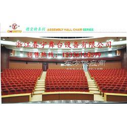 萍乡文化中心通风座椅厂家定制图片