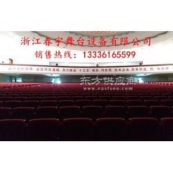 沧州学校报告厅座椅定制图片