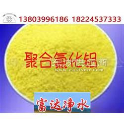 工业污水用聚合氯化铝PAC污水处理作用大N71图片