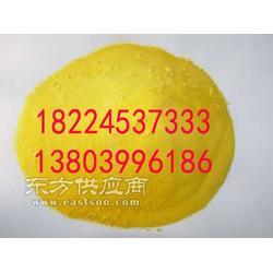 喷雾干燥型聚合氯化铝铁商品编码N71图片