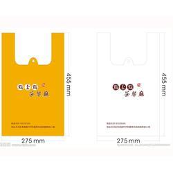 赤水塑料袋、贵阳文城、超市塑料袋图片