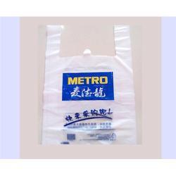 定做塑料袋_安顺塑料袋_贵阳文城(查看)图片