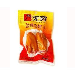 贵阳文城|福泉真空袋|真空袋生产厂家图片