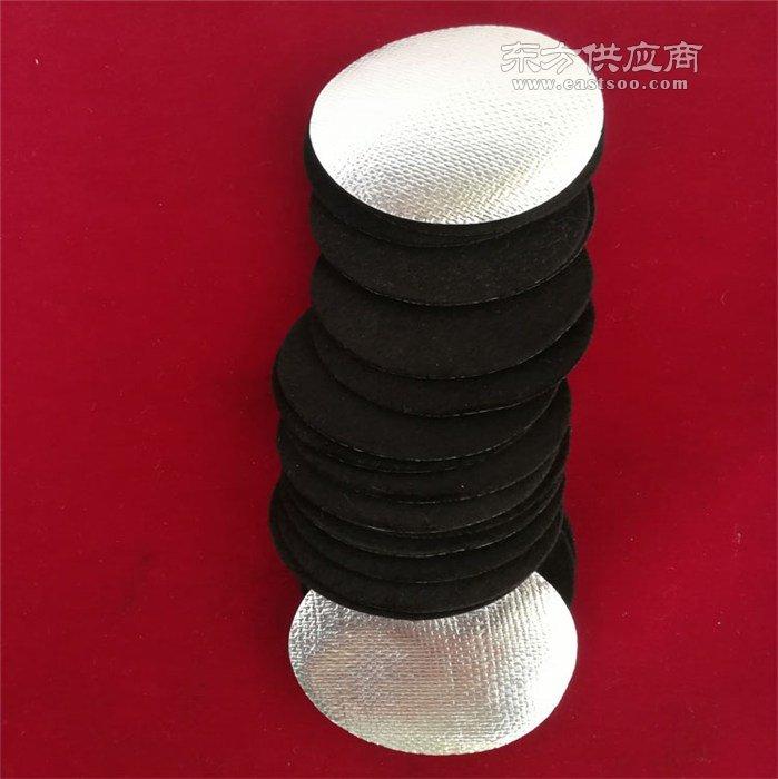 黑色香炉垫、江苏凯盾新材料(在线咨询)、香炉垫图片