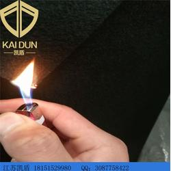 耐高温阻燃布-江苏凯盾新材料(在线咨询)阻燃布图片