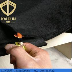 江苏凯盾新材料(图),定制阻燃布,上海阻燃布图片