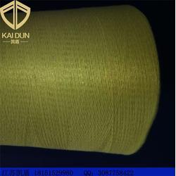山东芳纶线|耐磨芳纶线|江苏凯盾新材料(推荐商家)图片