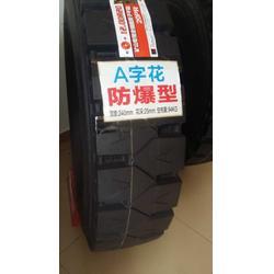 防爆轮胎标志,海南防爆轮胎,恩锦轮胎(查看)图片