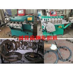 法兰打圈机、调直机、修边机、弯框机、打扣机、点焊机、排焊机、碰焊机、轮管机图片